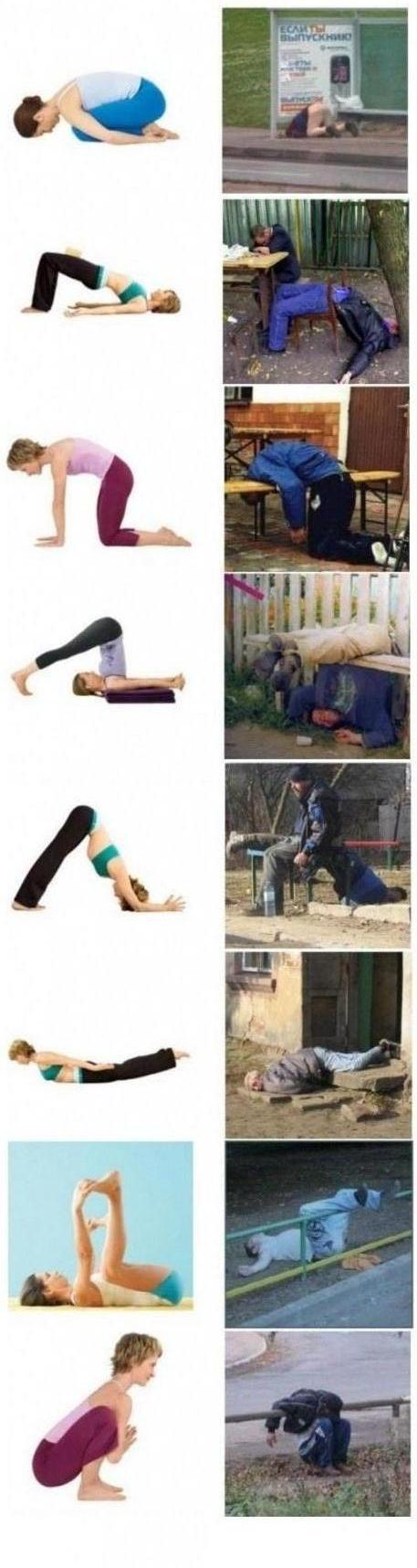You Start Doing Postures In Strange Places